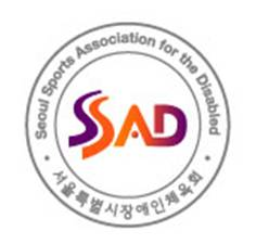 서울특별시장애인체육회(Seoul Sports Association for the Disabled)