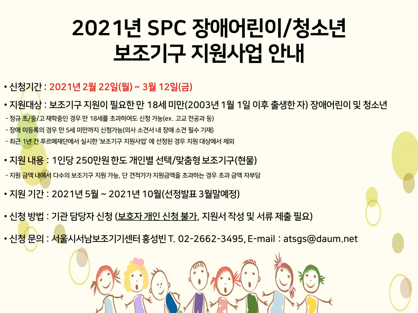 gscp0820210309100738489037.PNG